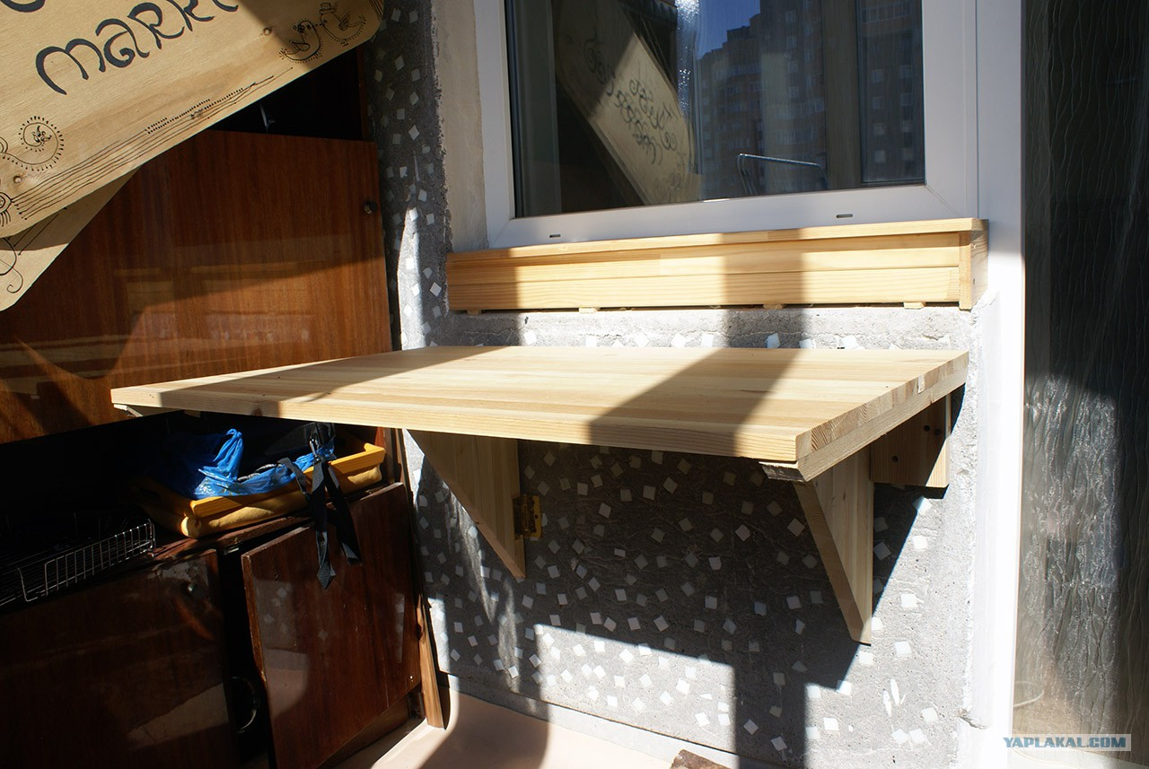 Делаем большой складной стол на балкон - Яплакалъ.