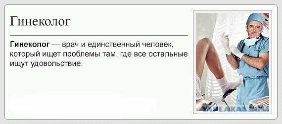 Поздравления с юбилеем акушера-гинеколога