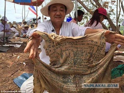 В Таиланде нашли нетленную мумию с магическими татуировками