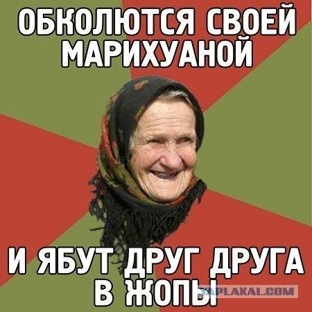 pokazat-goluyu-tetku-saditsya-na-richag-kpp