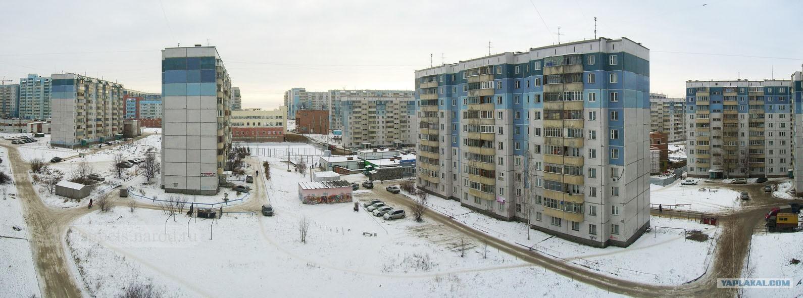 Типовое жилье