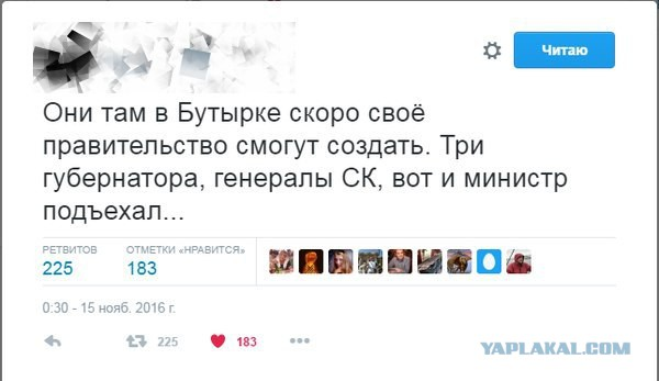 К аресту Улюкаева.Есть вопросы...