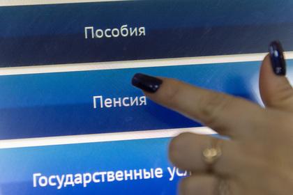 Новое правительство России обсудит повышение пенсионного возраста