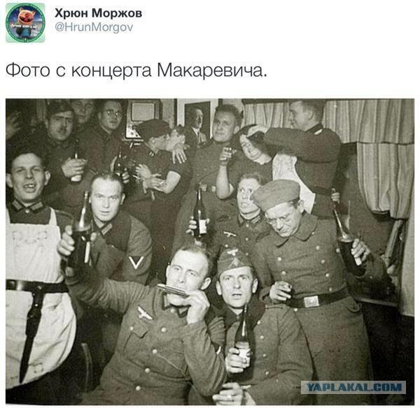 Концерт Макаревича