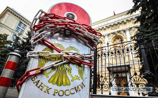 ЦБ остановил укрепление рубля