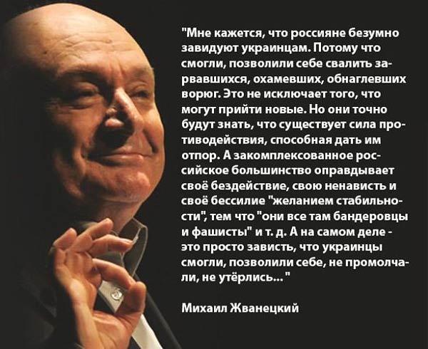 Жванецкий / jvanetskilivejournalcom