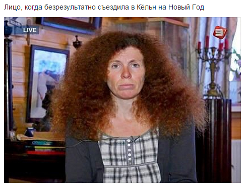 Журналистка Латынина уехала из России