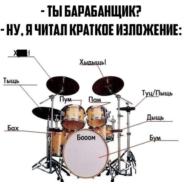 http://s00.yaplakal.com/pics/pics_original/6/3/9/12404936.jpg