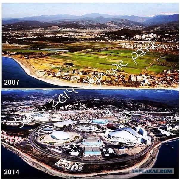 Как изменился Сочи с 2007 до 2014 гг.