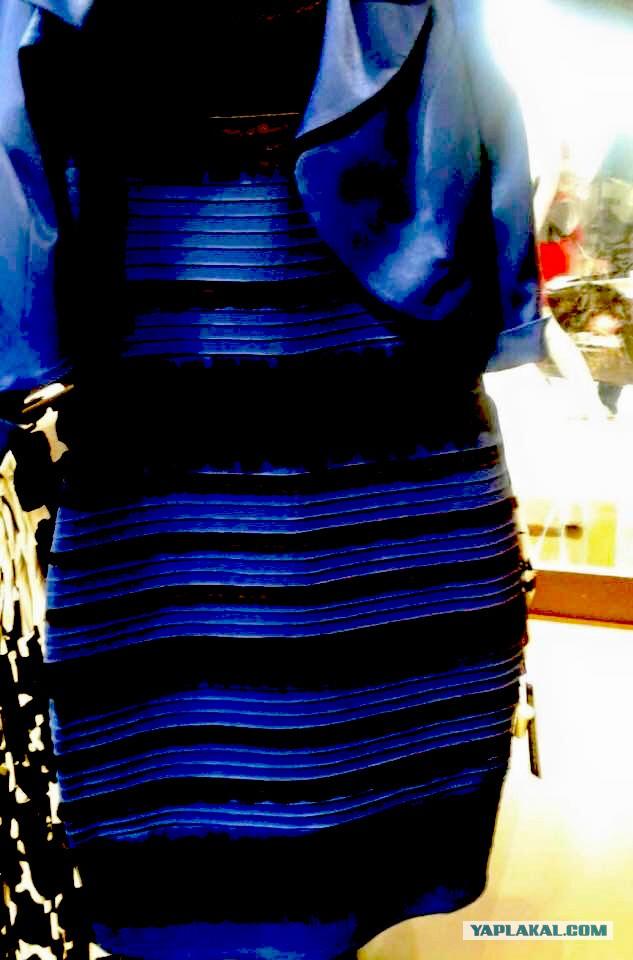 Синее С Черным Платье