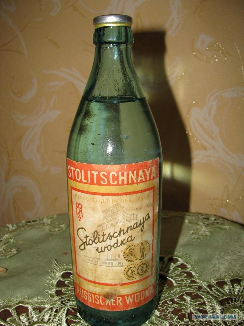 Вот не знаю - выпускают ли сейчас алкоголь в таких маленьких бутылках, которые раньше называли чекушками