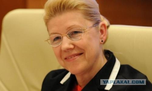 Елена Мизулина намерена запретить...