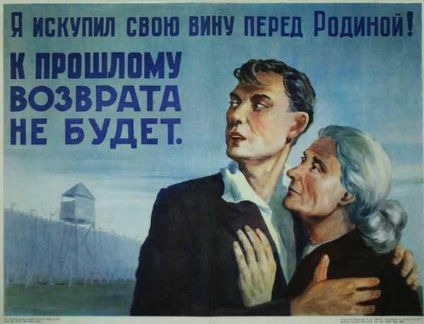 Мифы и правда о «Холодном лете 1953-го»