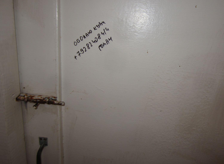 Срать в биотуалете 2 фотография