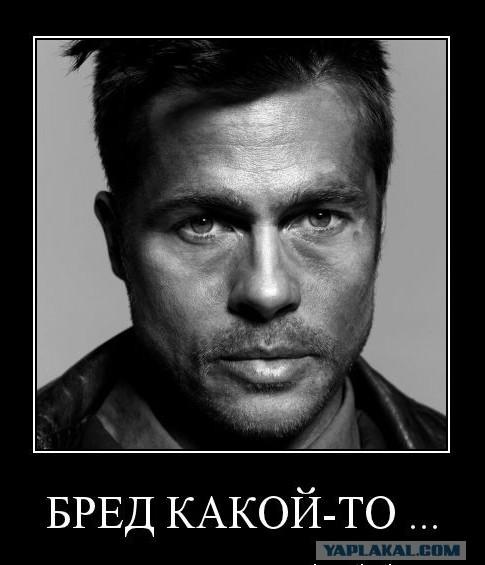 Супергерои на Руси