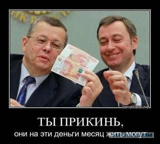 Владимира Путина шокировали зарплаты сибирских ученых