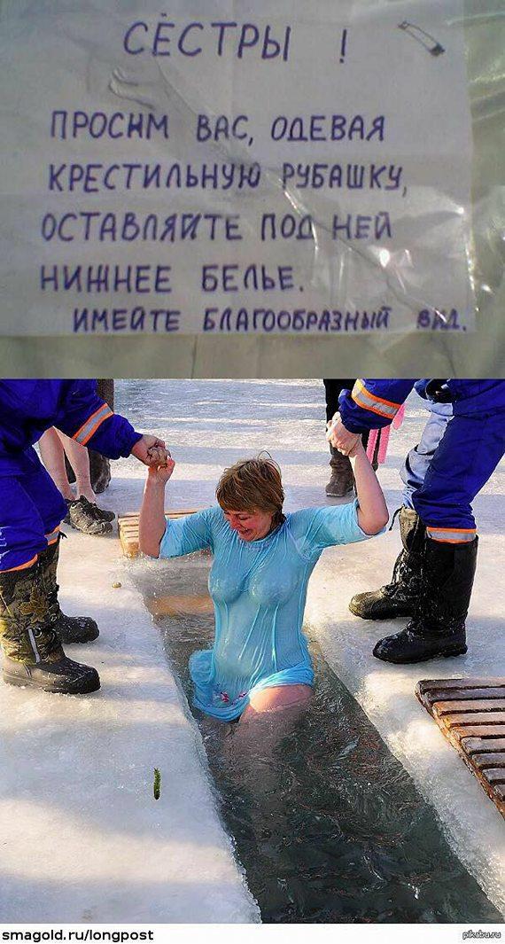 Святый Нижневартовск