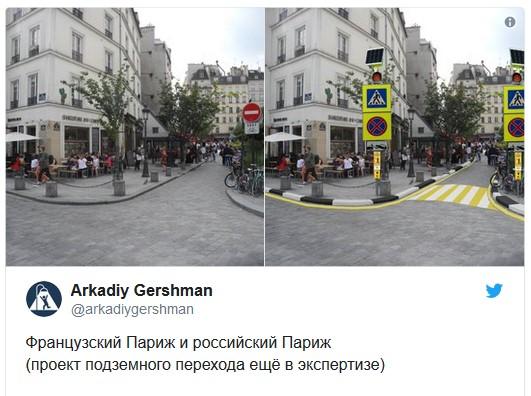 Да что эти парижане понимают в перекрестках?! Как могли бы выглядеть парижские перекрестки по ГОСТу