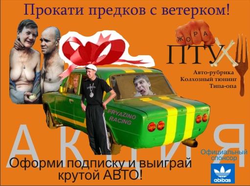http://www.yaplakal.com/uploads/post-27-12084619814292.jpg