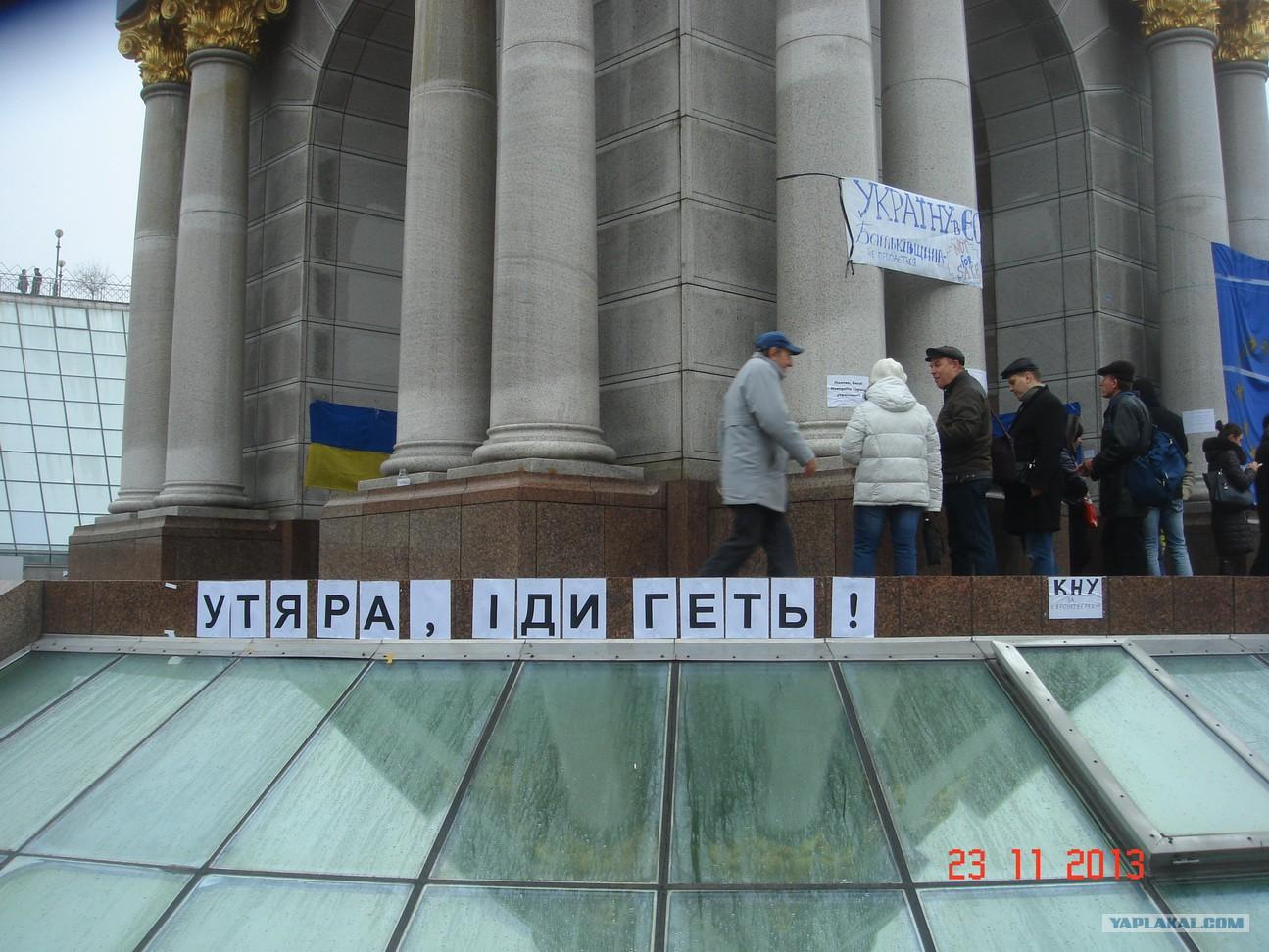 Русский раб лизун 2 фотография
