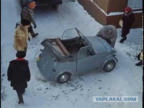Не от мира сего: родстеры, созданные в СССР