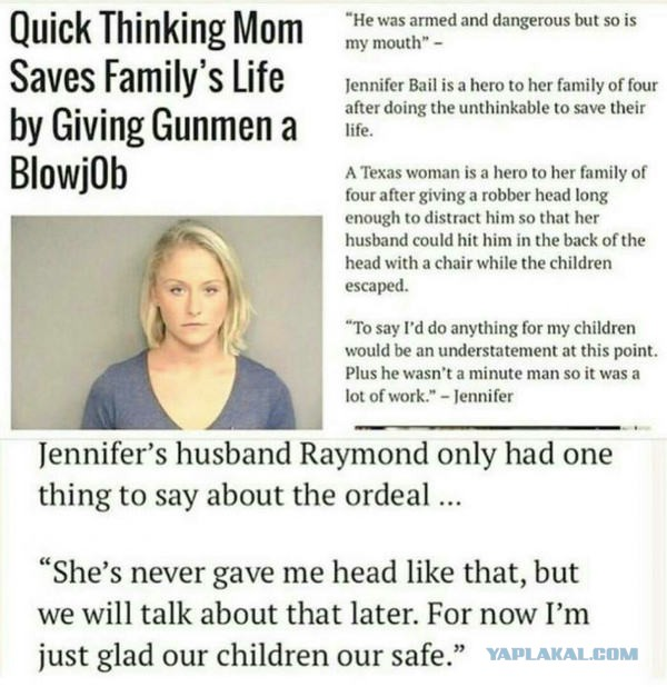 Мама спасла свою семью, сделав минет вооруженному налетчику