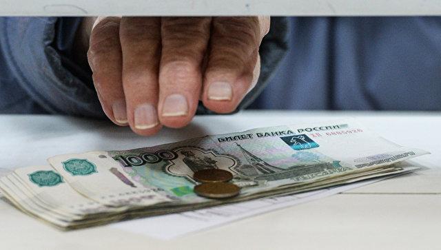 Минфин предложил уменьшить расходы на пенсии в России