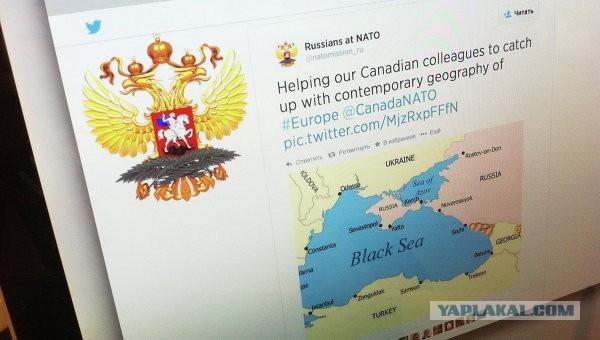 Миссия РФ при НАТО преподала Канаде урок