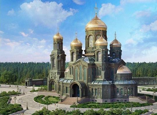 260 миллионов на продукцию религиозного назначения для главного храма Вооружённых сил