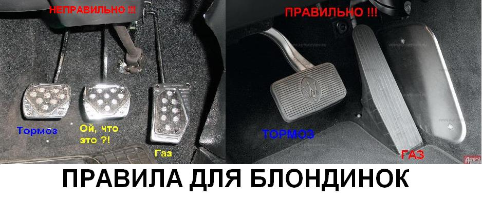 Лево-