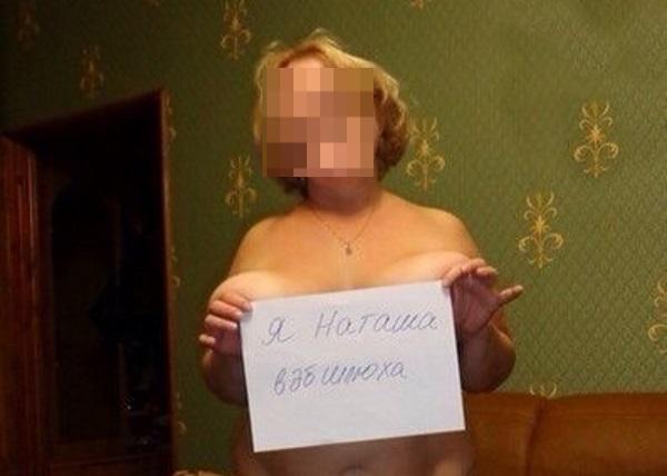 фото голые учительницы в соц сетях