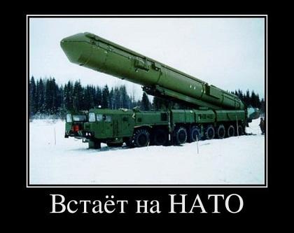 """В России починят """"убийц авианосцев"""""""