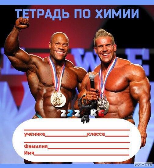 http://s00.yaplakal.com/pics/pics_original/6/5/0/11105056.jpg