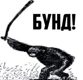 Какой оптимист! Глава «Левада-центра» об акциях протеста: «Терпения у общества хватит еще на два месяца»