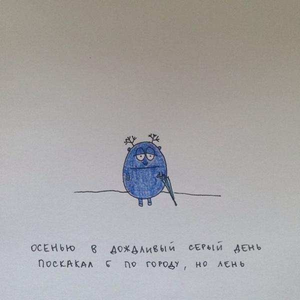 Таня Tavlla в Instagram