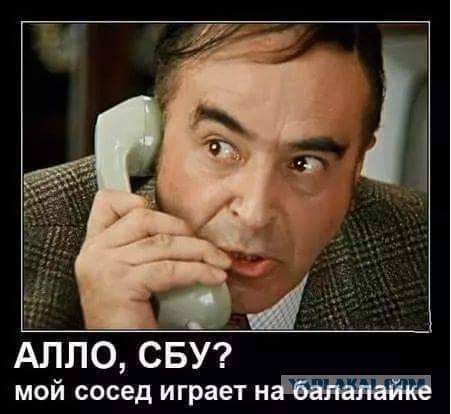 Тем временем у нас на Украине)