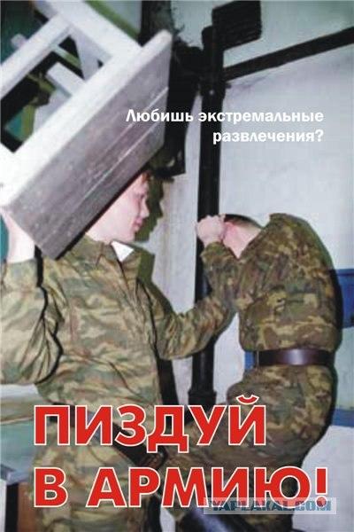 seks-segodnya-bolgrad-ukraina
