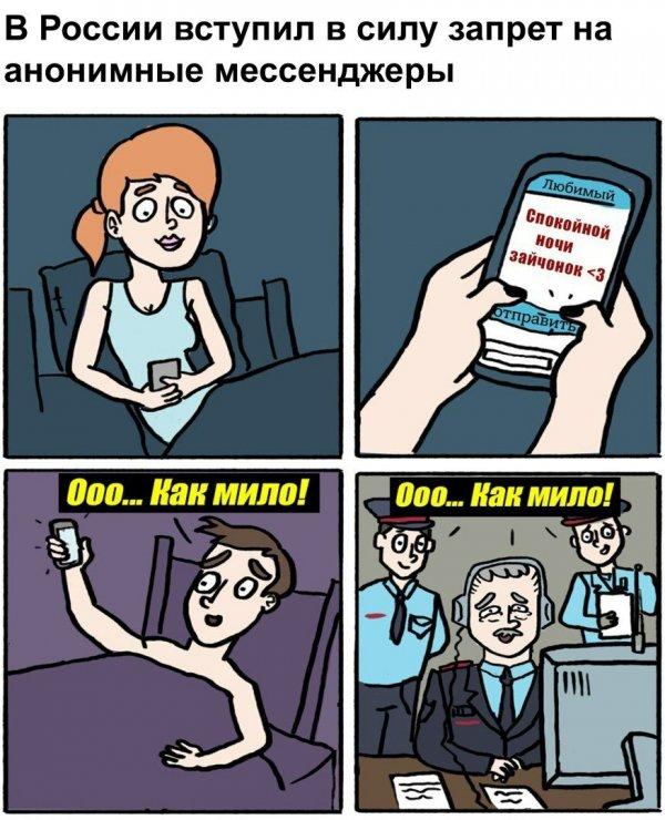 Нестандартный юмор