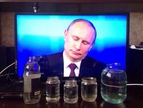 «Прямая линия» с Путиным 2018 пройдет без зрителей