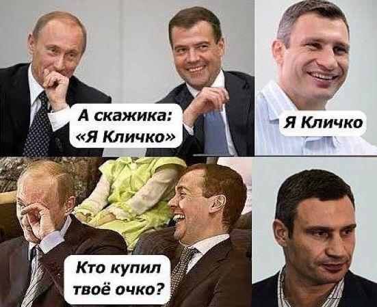 russkoe-muzhchina-prishel-domoy-i-poymal-zhenshinu