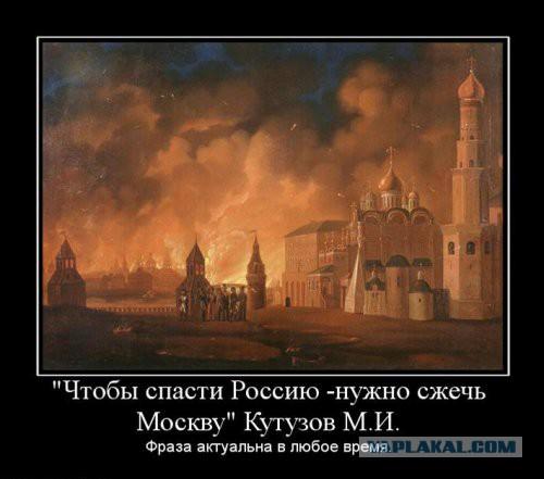 Для тех, кто ненавидит москвичей!