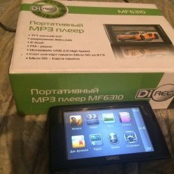 Отдам даром Mp3 плеер в Москве