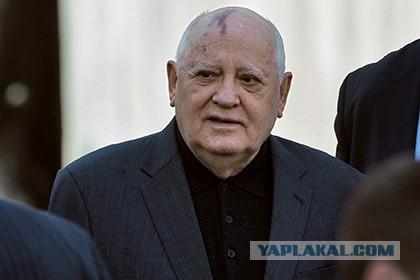 Горбачев назвал США главной мировой лихорадкой