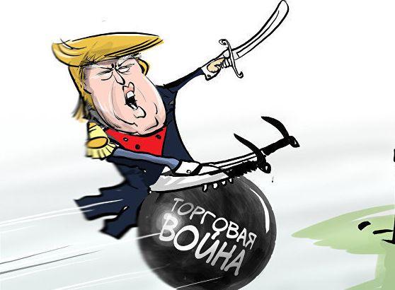 Россия объявила США торговую войну
