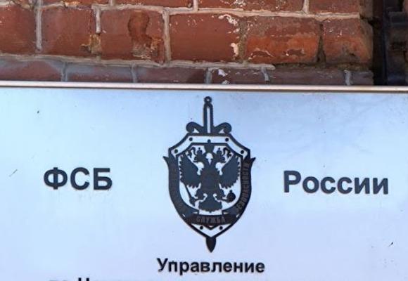 В центре Москвы опять избили сотрудника ФСБ