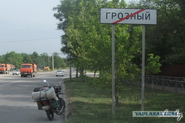 """В Дагестан и Чечню на классическом мото """"Минск"""""""