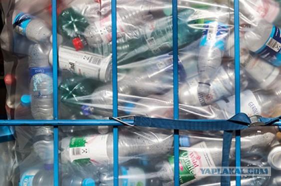 Житель Кёльна заработал 44 тысячи евро на пустой бутылке