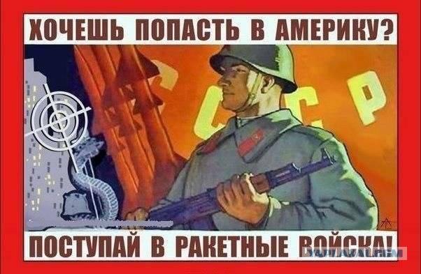 США пожалела РФ и не начала войну, заявил посол США в РФ Джон Тэффт
