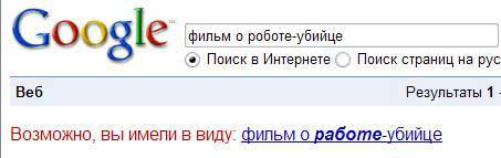 http://www.yaplakal.com/uploads/post-3-12243108006453.jpg