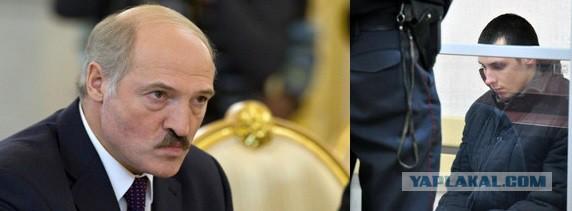 """Лукашенко - убийце: """"Какое право ты имеешь жить?"""""""